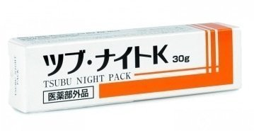 Tsubu Night Pack Milia Remover 30g - Japan Imported from Tsubu Night