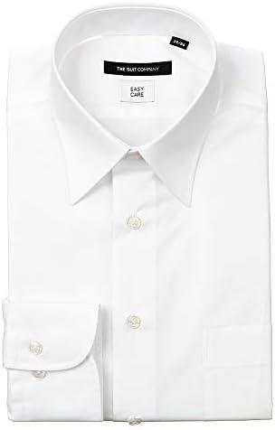(ザ・スーツカンパニー) レギュラーカラードレスシャツ 無地 〔EC・BASIC〕 ホワイト