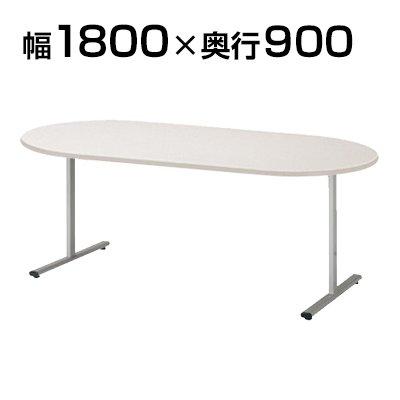 ニシキ工業 会議用テーブル 楕円型 幅1800×奥行900mm KRT-1890R ローズ B0739MWQT2 ローズ ローズ