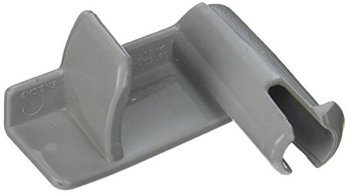 - Hoover Latch, Rh Recovery Tank 7425/30