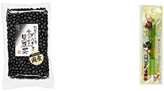 [2点セット] 国産 黒豆茶(200g)・さるぼぼ 癒しシャープペン 【グリーン】
