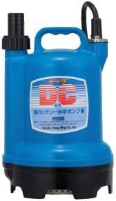 【TERADA/寺田ポンプ】寺田ポンプ直流S-D型 S12D-80 Q4X-NKK-G00-113 YS-S12D-80 バッテリー水中ポンプ S-D形 要部ステンレス製 電装品