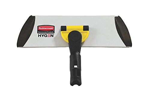 """Price comparison product image Rubbermaid Commercial HYGEN Mop Quick-Connect Frame,  11"""",  Yellow,  FGQ55000YL00"""