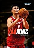 Yao Ming (Sports Heroes and Legends Series)