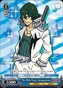 Weiss Schwarz - The Elite Four, Sangeyama - KLK/S27-E091 - C (KLK/S27-E091) - Kill la Kill (Schwarz Elite 4)