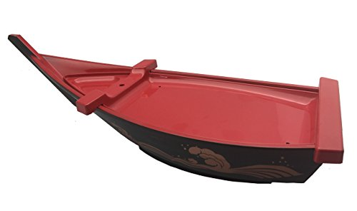 JapanBargain S-4078 Plastic Lacquer Sushi Boat Serving Tray, 13.75'' L by JapanBargain