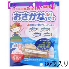 田中食品 「ハローキティおさかなふりかけ」 16g×80個   B0157UL6IM