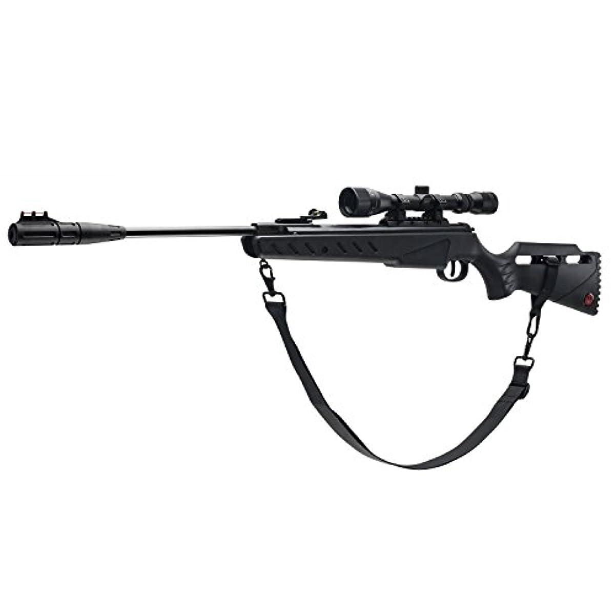 Details about Ruger Targis Hunter Max  22 Pellet Gun Rifle 1000 FPS