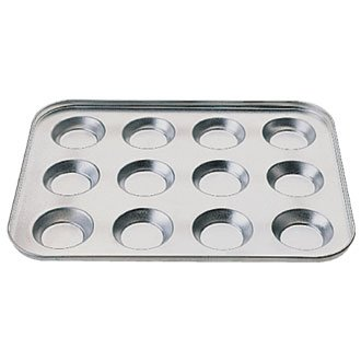 - WIN-WARE Aluminum 12 cup bun sheet / tray / pan . Standard finish bun sheet with 12 deep cups - ideal for baking buns, mince pies or open pastry tarts.