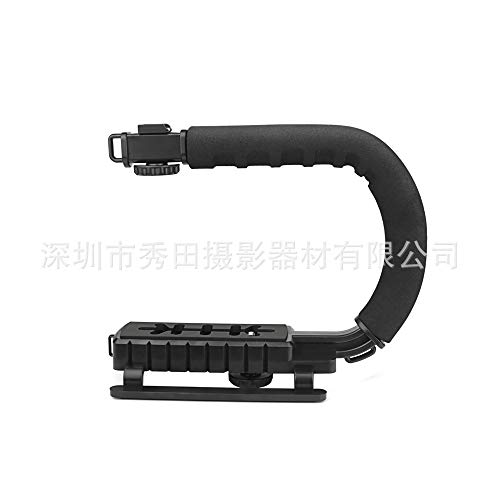 Best Camera Stabilizings - Black C U Shape Camera Camcorder