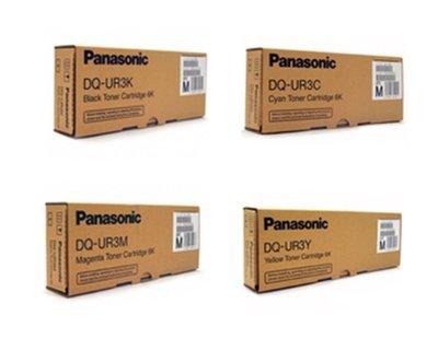 Panasonic Part# DQ-UR3K. DQ-UR3C. DQ-UR3M. DQ-UR3Y Toner Cartridge Set