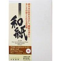 Awagami Murakumo Kozo Select White Fine Art Inkjet Paper, 42gsm A4 (8.27'' x 11.69'') 20 Sheets