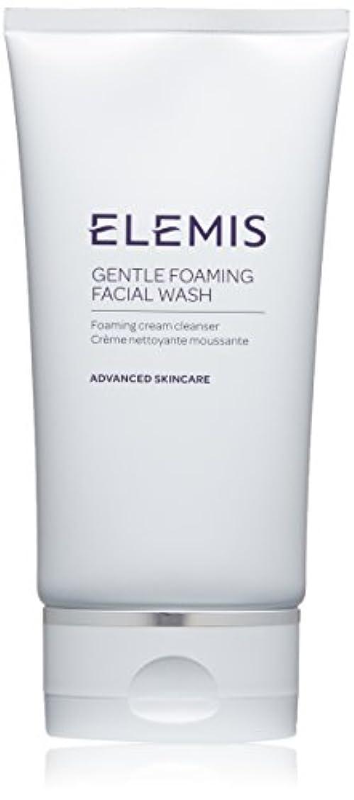 拘束する小川前兆エレミス Gentle Foaming Facial Wash 150ml/5oz並行輸入品