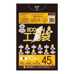 ゴミ袋 45L 650x800x0.025厚 黒 10枚x70冊/箱 LLDPE素材 B00GRVF3ZS