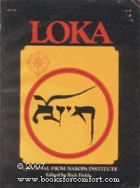 Loka : a journal from Naropa Institute by Rick Fields (1975-08-01)