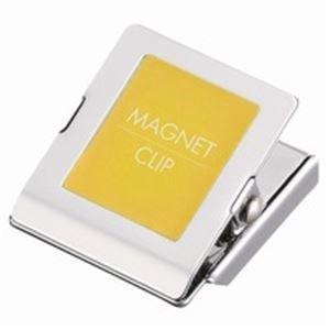 生活日用品 (業務用20セット) 10個 マグネットクリップ中 黄 10個 B148J-Y10 生活日用品 ×20セット B148J-Y10 B074MM5DM6, バイクパーツのワールドウォーク:753058db --- fooddim.club