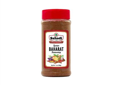 Sahadi Baharat Syrian Seasoning - 7 ounce