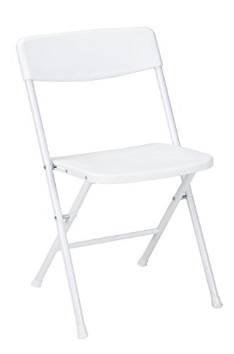 Cosco Resin Folding Chair with Molded Seat and Back White (4-pack) by Cosco