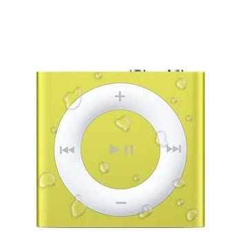 AudioFlood Waterproof iPod Shuffle Yellow 5th gen, Best Gadgets