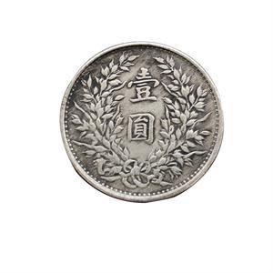 YUANDATOU coins China Antique Imitation OZ. C.N. Coin Dimes Old Brand Metal Souvenir Coin
