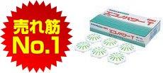 コニシ エコノパワーT(尿石除去用) B00EY9I0JQ