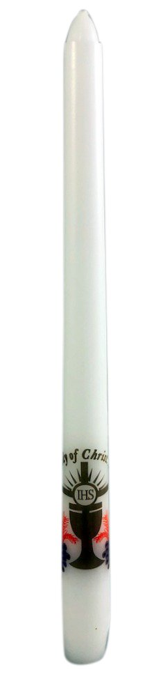 White First Holy Communion Candle with Keepsake Gift Box 10 Inch
