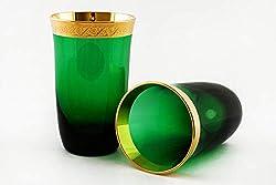 "Glass""Jessie"" Collection Dark Green Color"