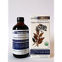 Organic Elderberry Syrup by Maine Medicinals 8 oz
