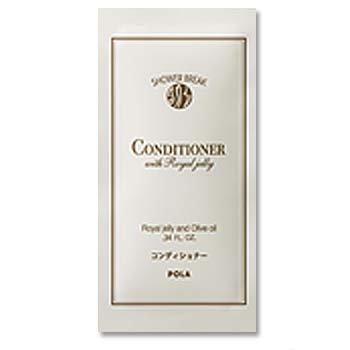 POLA シャワーブレイク コンディショナー10ml 1回分 (1セット1000個入) B0074Z3312