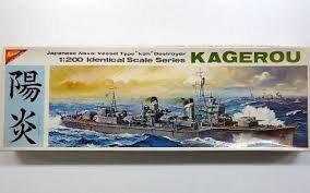 日本模型(ニチモ) 1/200 旧日本海軍 甲型 駆逐艦  陽炎 B07FN2YYJ2