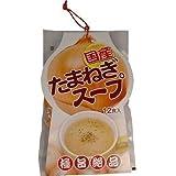 国産たまねぎスープ 12食入