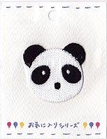 お気に入り ニットモチーフワッペン パンダ 432の商品画像