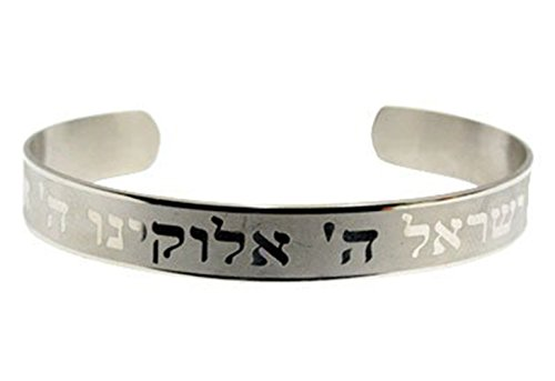 Hebrew Shema Israel Jewish Prayer Bracelet