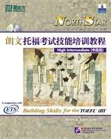 Long Man TOEFL skills training course (senior) (New East)