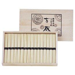 【まとめ 10セット】 極寒古式手延素麺 古蔵 B07KNT7T34