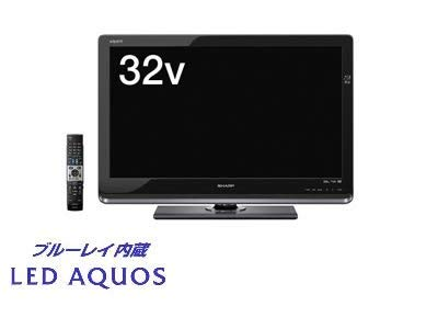 シャープ 32V型 液晶 テレビ AQUOS LC-32DR3 ハイビジョン ブルーレイレコーダー内蔵  2010年モデル B00411T9MO