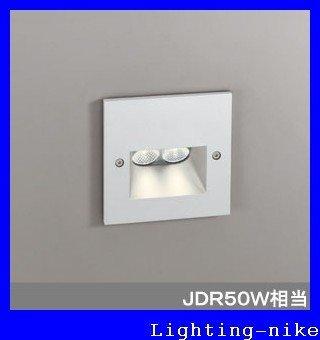 オーデリック エクステリアライト OG254054 B00K11FJQ8 10158