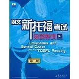 Longman IBT General Course for the TOEFL Reading-Second Edition (Chinese Edition) by (Han) Li Zhi Yan. Zhu (2010-01-10)