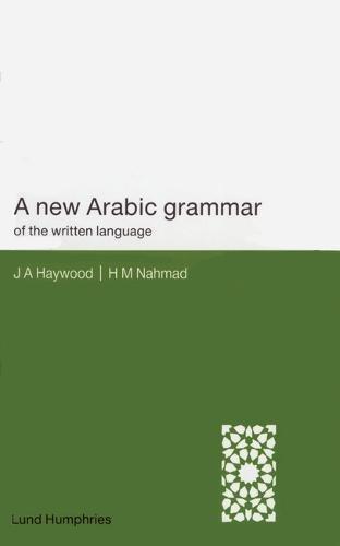 A New Arabic Grammar of the Written ()