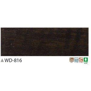 フローリング調 ウッドタイル サンゲツ ラスティックナイト 24枚セット WD-816 B07PGDRDLJ
