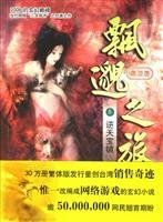 Download life show. the first flowers pop(Chinese Edition) PDF ePub ebook