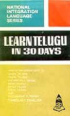 Learn Telugu in 30 Days through English (Learn English In 30 Days Through Telugu)