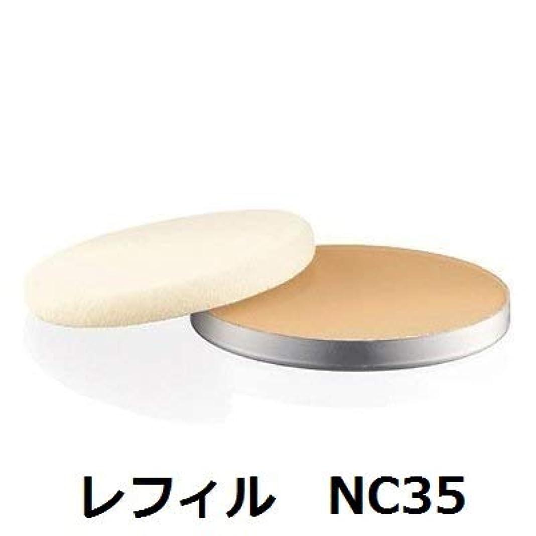 受賞等価月曜マック(MAC) ライトフルC+SPF 30ファンデーション レフィル #NC35 14g [並行輸入品]