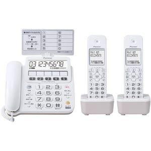 パイオニア デジタルコードレス留守番電話機 子機2台付 ホワイト TF-SE16W(W)   B07RGB3Q78