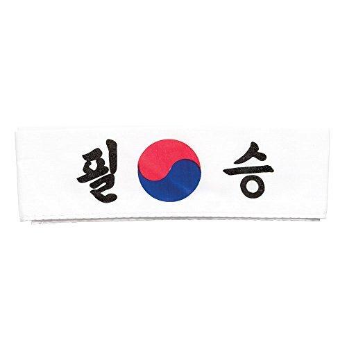Tiger Claw Headband - Pil Seung]()