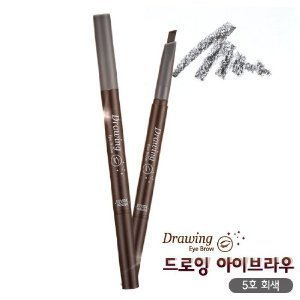 etude house drawing eyebrow black - 2