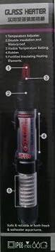 PCMOVILES -- CALENTADOR ACUARIO XILONG AT-700 50W: Amazon.es: Electrónica
