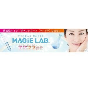 Used, MAGiE LAB. Face Line Shaping Tape 100 Pieces for sale  Delivered anywhere in USA