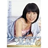 コラボレーションBOX [DVD]