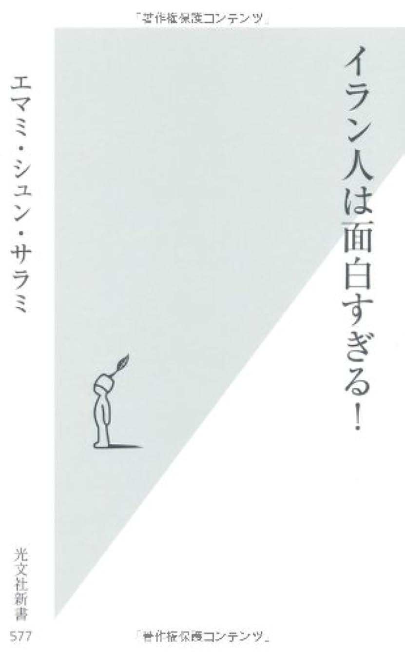 セメントくしゃくしゃ地殻現代中国の父 トウ小平(上)